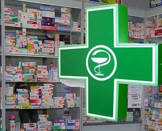 Документы для открытия аптеки