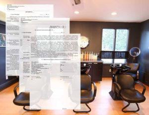Документы для парикмахерской в Москве