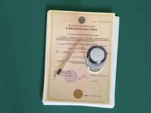 документы для открытия ип в Москве