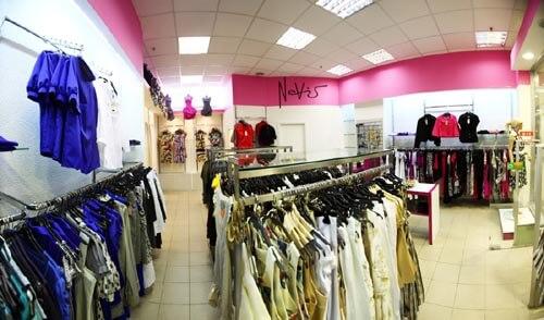 Документы для открытия магазина одежды
