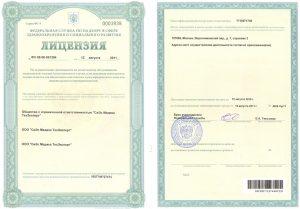 Лицензия на техническое обслуживание медицинской техники
